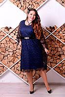 Вечернее платье больших размеров Барокко синее