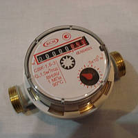 Счетчик воды Коммунар СВК -1,5 (горячая вода)