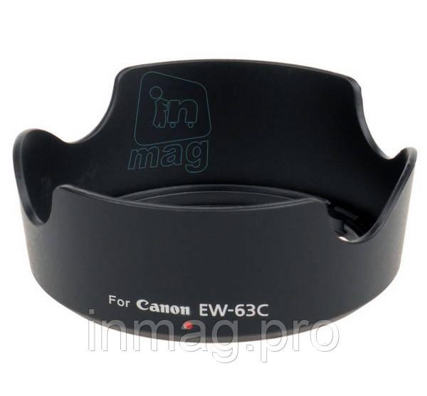 Бленда EW-63C для Canon EF-S 18-55mm f/3.5-5.6 IS STM.