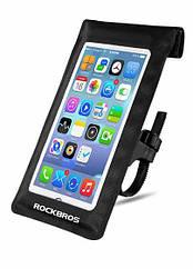 Чохол для телефону з кріпленням на кермо, водонепроникний чорний