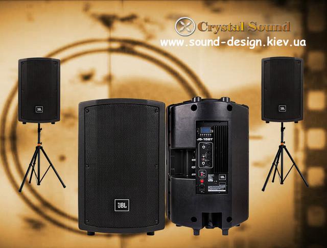 JBL JS-15 BT активная акустика с Bluetooth