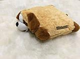 Подушка-игрушка пес спасатель большой, фото 2