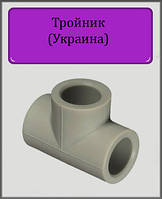 Тройник ППР 40 (Украина), фото 1