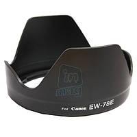 Бленда EW-78E для Canon EF-S 15-85 f/3.5-5.6 IS USM., фото 1