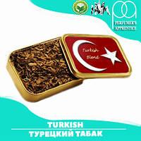Ароматизатор TPA/TFA  Turkish ( Турецкий табак ) 30 мл