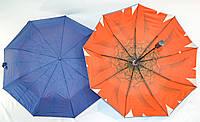 Женский однотонный зонт полуавтомат с цветком изнутри и двойной тканью