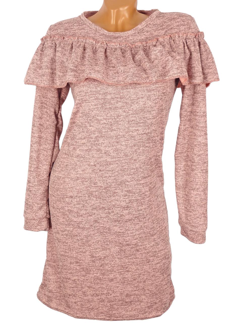Трикотажное платье меланж 46