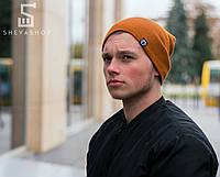 Зимняя шапка Протест оранжевая
