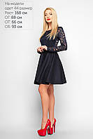 Элегантное женское платье из замши