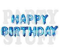 Фольгированные буквы голубые в звездах Happy birthday, 40 см