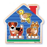 """Формовой пазл """"Домашние животные"""", (MD2055), Melissa&Doug"""