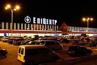 """Камни """"Каменный Lviv"""" уже на полках гипермаркета Эпицентр К в Виннице"""