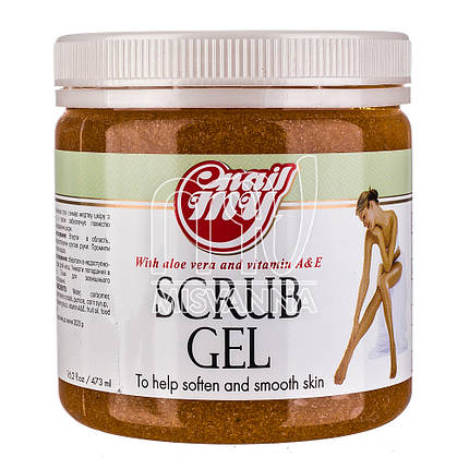 Скраб сахарный My Nail Scrub Gel мандарин, 473 мл, фото 2