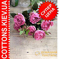 Цветы букет из 7 бутонов фирмы PAVIY (Турція,  274-509DP)
