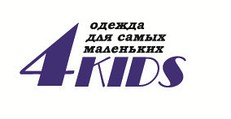 "Интернет-магазин ""4kids"""