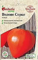 Томат Волове Серце  (Традиція) 0.2 г