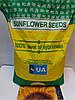 Купить семена подсолнечника под гербицид Экспресс БАРСА, Купить Подсолнечник устойчивый к волчку A-F.