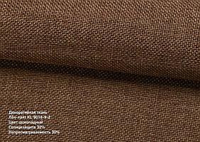Римская штора Лён-лайт KL 9018-9-2 Шоколадный 700*1700 изготовим по вашим замерам