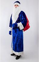 Костюм Деда Мороза в синем (Святой Николай),р.52-54