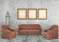 Чехол на диван и два кресла БЕЗ ОБОРКИ (ЮБКИ). Цвет в ассортименте