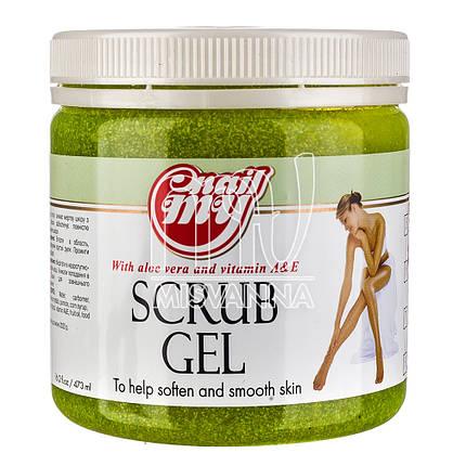 Скраб сахарный My Nail Scrub Gel лимон, 473 мл, фото 2