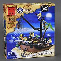 """Конструктор BRICK 306 """"Пиратский Корабль"""" 178 дет, в коробке СОБРАННЫЙ. Детский конструктор для мальчиков"""