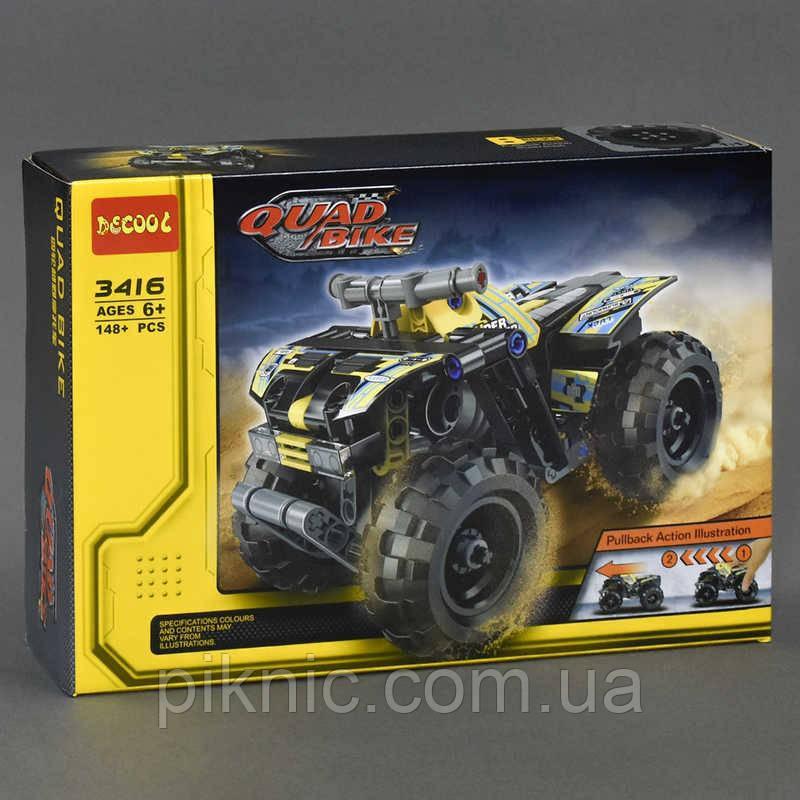 Конструктор Квадроцикл для мальчиков, аналог Лего, 148 деталей. Детский игровой набор Гоночное авто, машинка