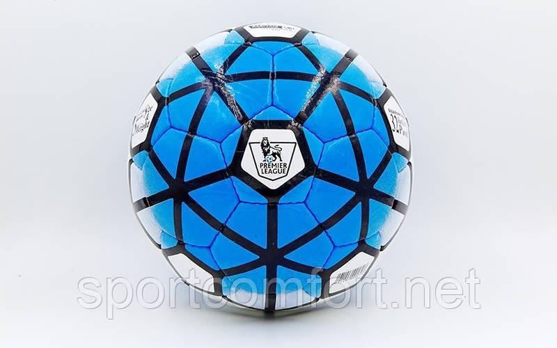 Мяч футбольный 5-ка Premier League