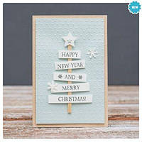 Открытка новогодняя Happy New Year and Merry Christmas!