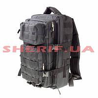 Рюкзак тактический черный 45 литров 11415