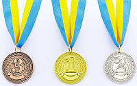 Медаль на ленте 4,5 см