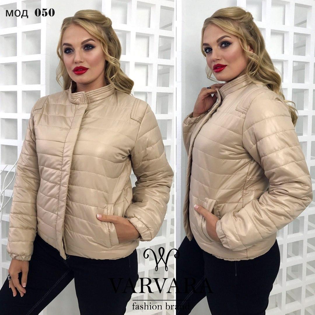 b7bb57b65ce3 Женская демисезонная куртка на синтепоне 150 - купить по лучшей цене ...