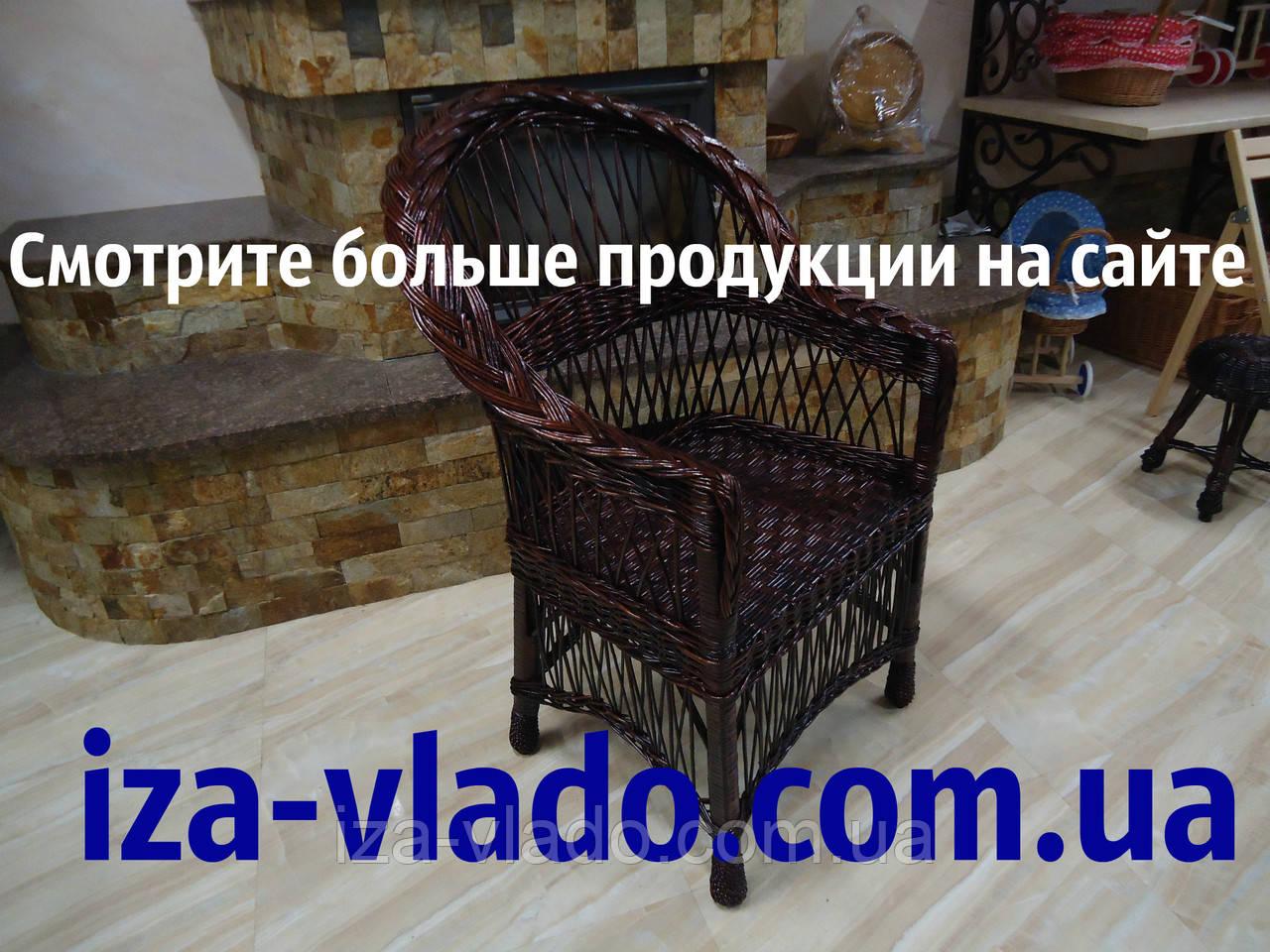 Кресло плетеное из лозы — тёмный лак