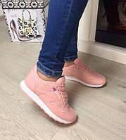 Комфортные розовые кроссовки, фото 1
