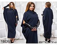 Шикарное платье со съемными перчатками - 18630