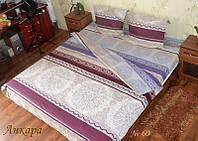 """Постельное белье полуторного размера """"Gold"""" Анкара"""