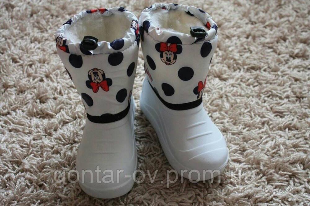 Классные сапожечки для модниц.Дутики зимние.Минни,белые.