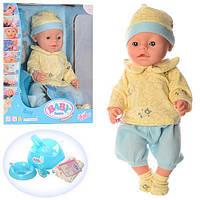 Пупс Baby Born BL 030 E-S