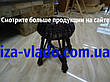Табурет кухонный плетеный из лозы ( Гриб 2), фото 6