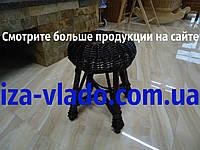 Табурет кухонный плетеный из лозы ( Гриб 1)