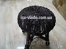 Табурет кухонный плетеный из лозы ( Гриб 2), фото 3