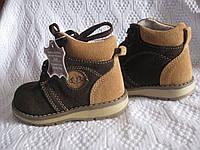 Ботинки мальчик и девочка раз 18-19
