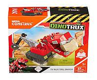 Конструктор Динозавр Рекс Dinotrux Mega Construx