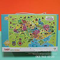 Пазл Карта Украины 28*28*7см
