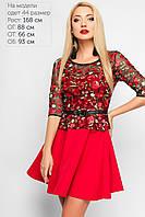 Нарядное женское платье в стиле беби–долл