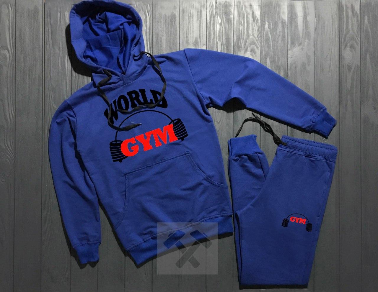Весенний костюм спортивный World Gym синий топ реплика