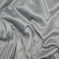 Ткань Подкладочный Трикотаж Серый