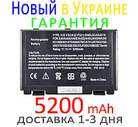 Аккумулятор батарея X5DIP