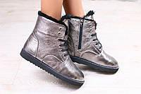 Зимние женские ботинки, на меху, кожаные, на шнурках, цвет - платина