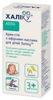 HALYKOO Крем-стик Халику с эфирными маслами для детей 50мл